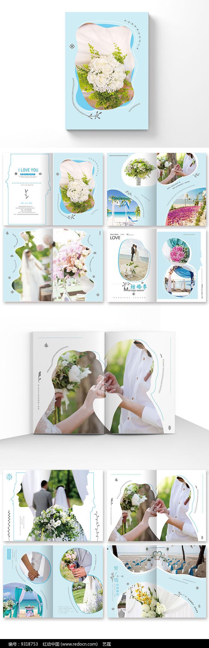 清新婚纱影楼宣传册设计图片