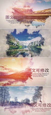水墨中国风企业宣传片模板