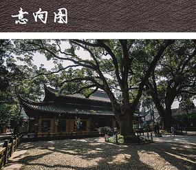 寺庙建筑景观