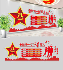 四有军人军队文化墙