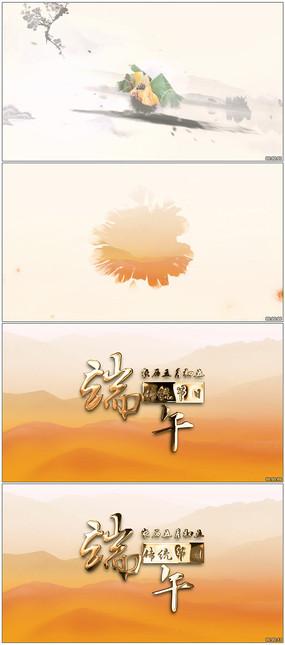 大气中国风粽香端午开篇视频