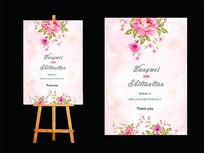 花朵迎宾婚礼水牌