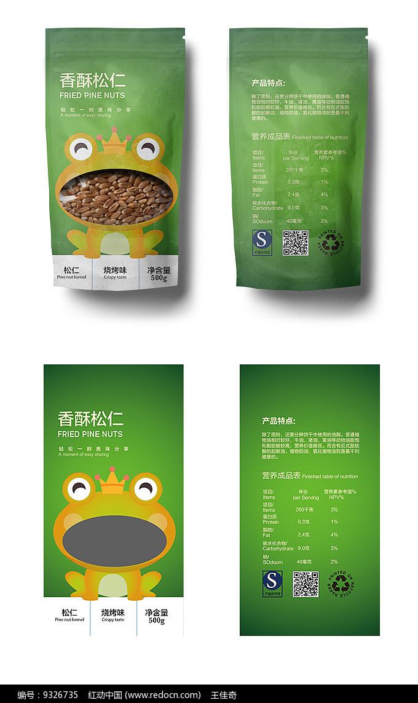 可爱青蛙坚果包装图片