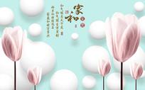 郁金香圆球3d背景墙