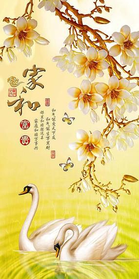中式家和富贵玉兰天鹅蝴蝶玄关