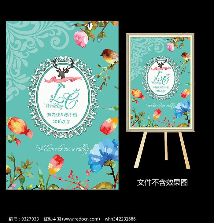 蒂芙尼水彩花卉婚礼水牌设计图片