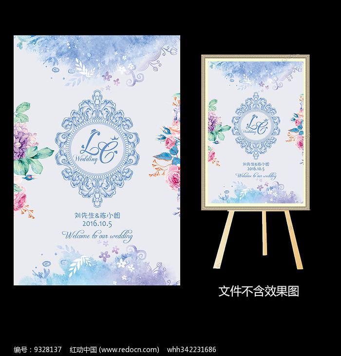 静谧蓝婚礼迎宾水牌设计图片