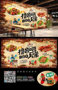 夜宵烧烤店背景墙装饰画