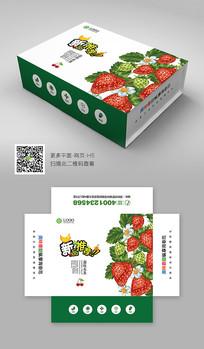 創意高檔水果包裝盒設計