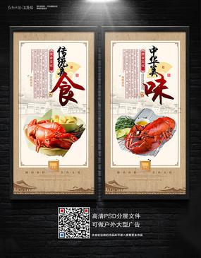 大气小龙虾挂画海报