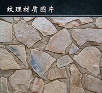 地面不规则地砖背景