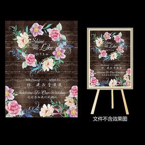 粉色花卉木纹婚礼迎宾水牌