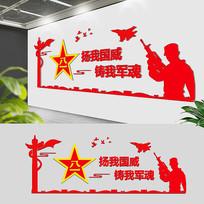 红色通用军魂军队文化墙