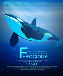 蓝鲸电影海报