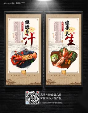 小龙虾挂画海报