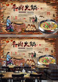 羊肉火锅背景墙图片