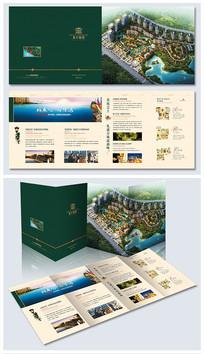 高端房地产折页设计