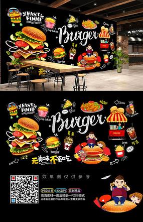 汉堡店背景墙