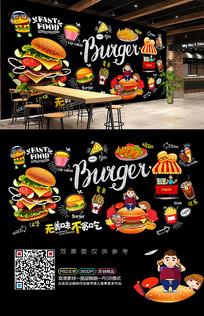 快餐汉堡店工装背景墙装饰画