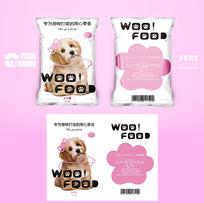 粉色清新宠物零食包装设计