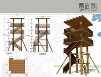 木质景观塔