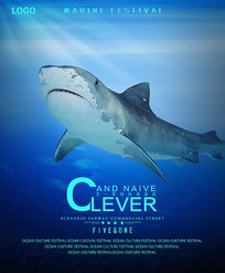 凶残鲨鱼海洋电影海报