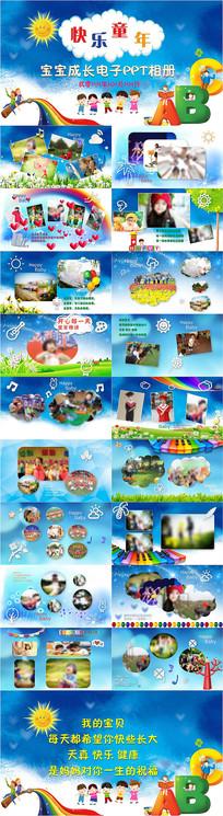 幼儿园儿童成长相册PPT模板