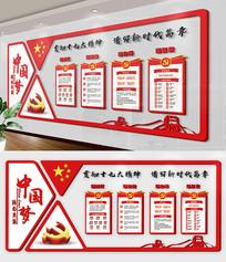 中国梦十九大党建文化墙立体