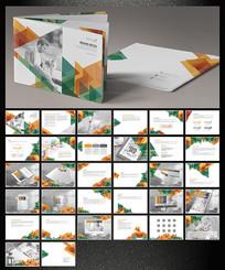 产品画册设计模板