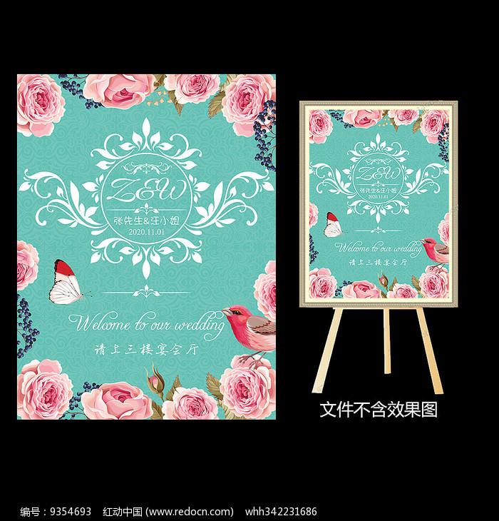 蒂芙尼粉色花卉婚礼水牌图片