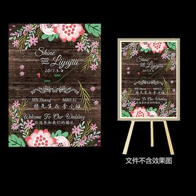 粉色花卉森系婚礼迎宾水牌