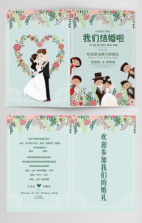 简约婚礼电子邀请函h5设计