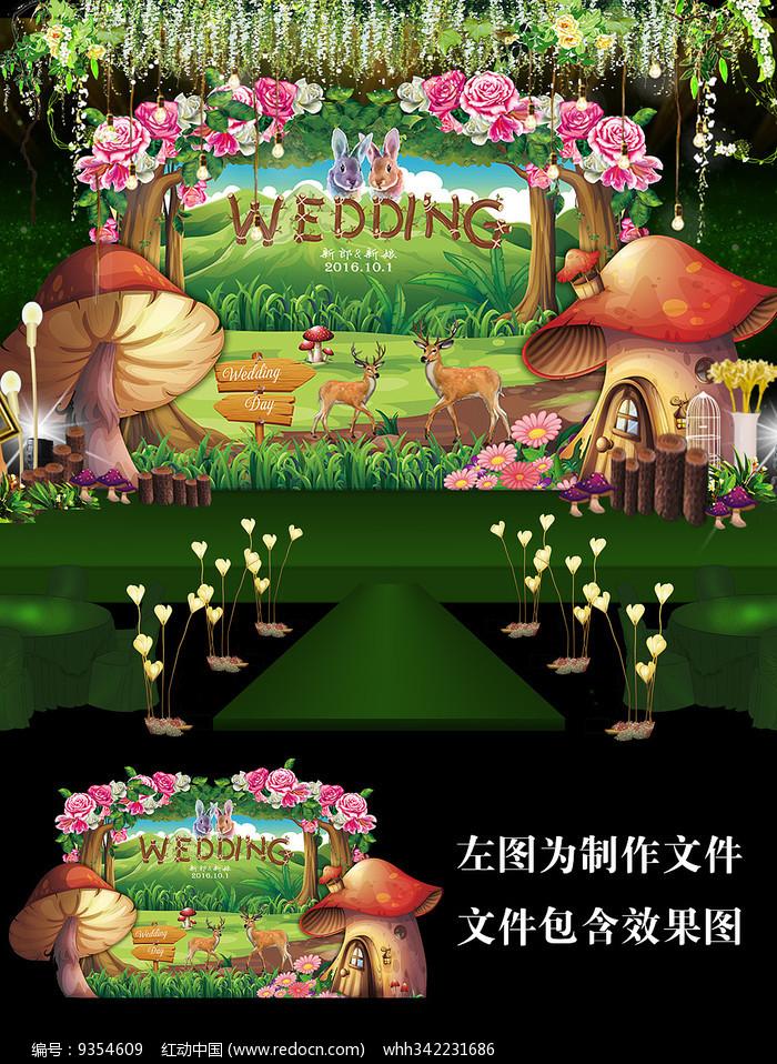 绿色森系婚礼舞台背景设计图片