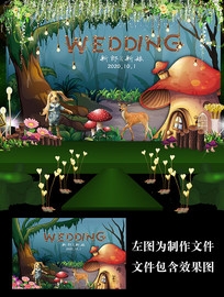 森系蘑菇屋婚礼舞台背景