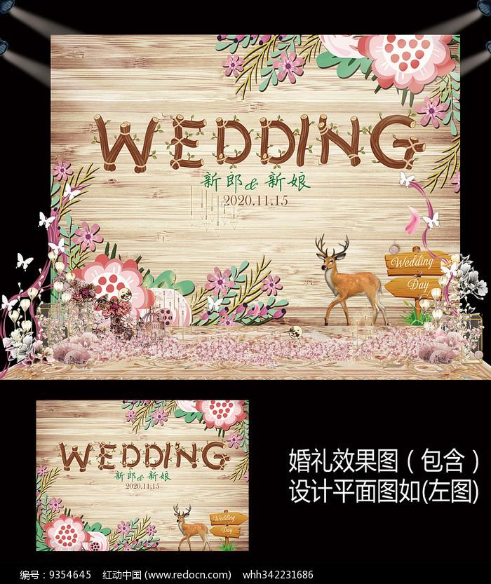 时尚粉色花卉木纹婚礼甜品台图片