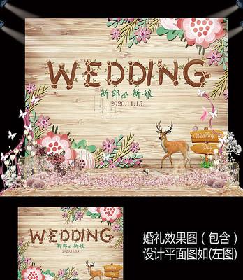 时尚粉色花卉木纹婚礼甜品台