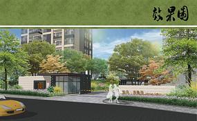 小区入口景观设计效果图 JPG