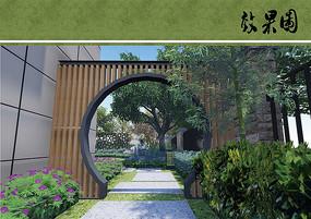 新中式庭院入口效果图 JPG