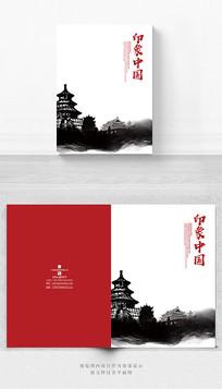 印象中国画册封面设计
