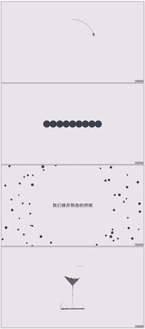 简洁创意企业图形MG动画片头