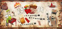 烧烤餐厅装饰背景墙