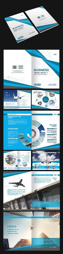飞机航空企业画册