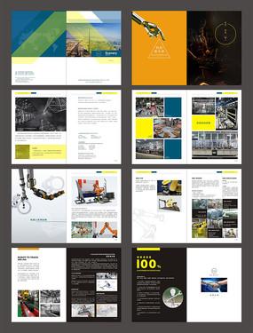 机器人画册设计