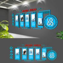 蓝色大气企业文化墙展板