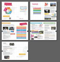 清新风格企业画册设计