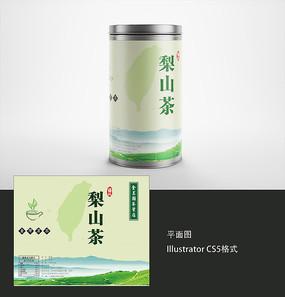 茶叶罐标签设计