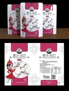 蒙古奶贝包装设计
