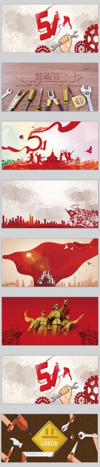 五一劳动节人民红色革命背景素材
