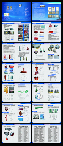 机械产品画册设计