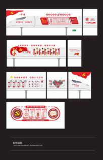 高铁造型十九大党建文化墙